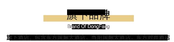 http://www.dydfgj.cn/data/upload/202012/20201221181310_956.png