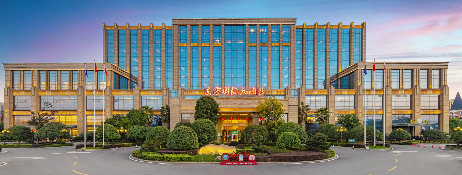酒店服务业